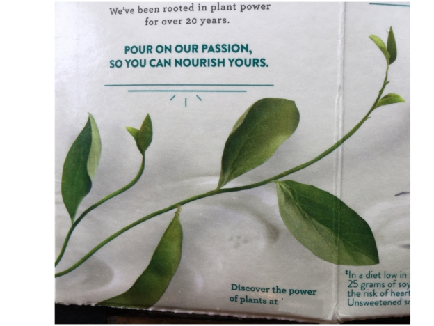 Someone's wildly inaccuarate idea of a soybean plant. the brand name has been obscured to protect its reputation.